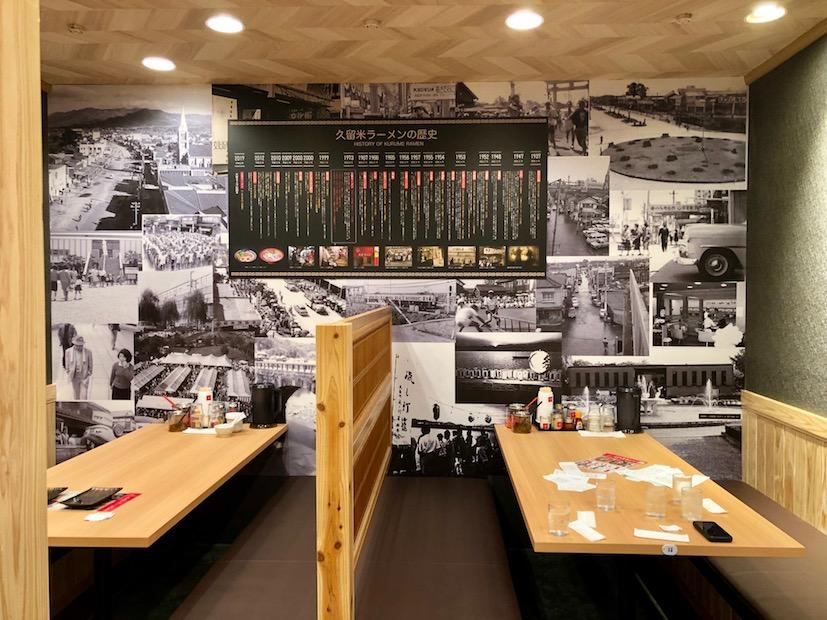 昭和初期の久留米市内の写真を出力シート貼り